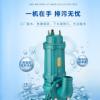 污水泵220V小型家用化粪池抽水泵潜污泵无堵塞高扬程潜水泵排污泵