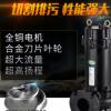 WQ 污水泵无堵塞切割式潜水排污泵单三相 污水泵带切割刀水泵厂家