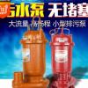 潜水排污泵单三相无堵塞排污泵大流量污水污物排放农用潜水电泵