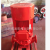 供应XBD3.4/48.3-150L消防泵 消防泵安装 单极消防泵 消防泵型号