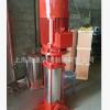 供应XBD15.2/30-(I)125*8消防泵 自吸式消防泵 恒压切线消防泵
