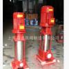 供应XBD13.3/30-(I)125*7消防泵 立式多级消防泵 北京多级消防泵