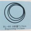 BL—60大胶圈=7mm