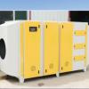 UV光氧催化废气处理设备光氧催化一体机光氧催化设备废气处理设备