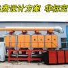 催化燃烧设备 有机废气吸附催化一体化设置 催化燃烧废气处理设备