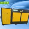 厂家供应 光氧等离子一体机 废气处理设备 净化器光氧催化一体机