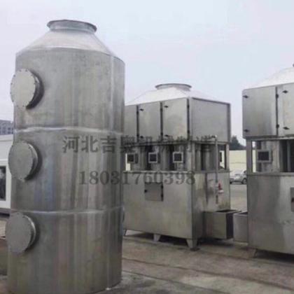 厂家供应PP喷淋塔 酸雾废气处理喷淋洗涤塔 工业废气吸收净化塔