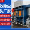 滤筒除尘器设备脉冲喷吹滤筒式除尘器厂家直销工业单机滤筒除尘器