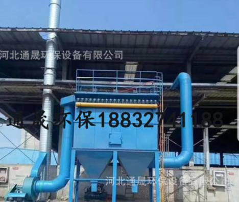 DMC布袋式除尘器 石料厂振动筛除尘改造 破碎机粉尘治理环保工程