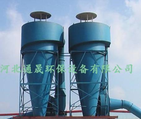 厂家供应工业旋风除尘设备多管陶瓷旋风除尘器旋风吸尘器