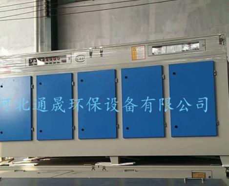 Voc废气处理设备厂家 废气净化设备厂家@UV光氧净化器低温等离子