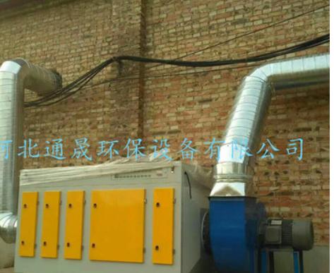 光氧等离子一体机 废气净化器 生产设计废气处理成套设备