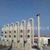 厂家供应喷淋塔 废气塔喷淋泵 废弃净化塔 工业废气处理设备批发