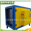 厂家供应 工业油烟净化设备 废气回收净化处理装置油烟净化设备