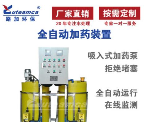 厂家供应 一体化pam全自动加药装置管道杀菌灭藻除垢防垢设备