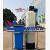 软化水装置软水器软水机全自动软化水设备水质软化神器软化水设备
