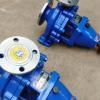 新界老百姓不锈钢水泵304排污泵污水泵切割泵定制法兰接口耐酸碱