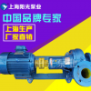PW PWF型悬臂式离心污水泵排污泵型号及参数无堵塞潜水排污泵