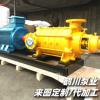 厂家供应卧式多级泵 TSWA多级离心泵 高扬程多级泵