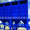 MC脉冲滤除尘器 滤筒集尘器 单机脉冲吸尘器 工业粉尘除尘设备