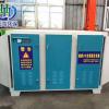 直销喷漆废气处理设备 防爆等离子光氧催化设备 低温等离子净化器