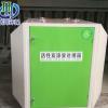 直销喷漆房活性炭吸附箱 工业废气处理设备净化器 漆雾处理环保箱