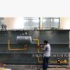高效厂家直销气浮设备,喷涂车间污水处理工程平流式气浮