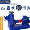 自吸无堵塞排污泵ZW100-80-80大流量污水排污泵清水自吸泵排污泵