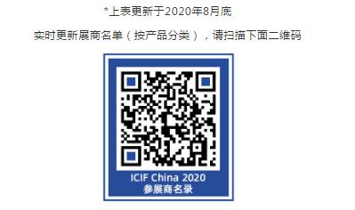 QQ截图20200904115314