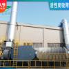 厂家直销活性炭吸附设备 工业车间废气环保设备活性炭吸附设备