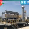 千友环保直销蓄热式催化燃烧 工业废气环保设备催化燃烧 可定制