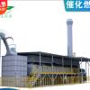 千友环保催化燃烧设备 印刷车间废气处理催化燃烧设备 厂家定制