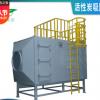 厂家活性炭吸附箱 烤漆房蜂窝不锈钢活性炭吸附箱 千友环保定制