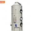 熙诚环保工业废气处理成套设备阻燃酸雾净化洗涤厂家直销 喷淋塔