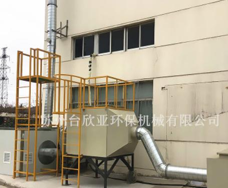 厂家直销 活性炭吸附箱 工业废气除味吸附箱 活性炭废气吸附箱