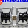 不锈钢气动隔膜泵304材质 QBY-25仿进口隔膜泵包邮