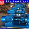 IS离心泵 IS65-50-125单级离心泵 厂家直销