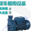 厂家供应 卧式铁制粉碎泵 经营船用泵 电动离心清水泵