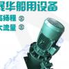 优质供应 船用立式自吸泵 电动单吸离心泵 船用水泵 品种齐全