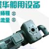 批发供应船用旋涡泵1.5CWX-2自吸旋涡泵边立式船用泵多级清水泵