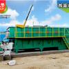 定制平流式溶气气浮机 屠宰养殖污水处理设备 油污废水处理设备