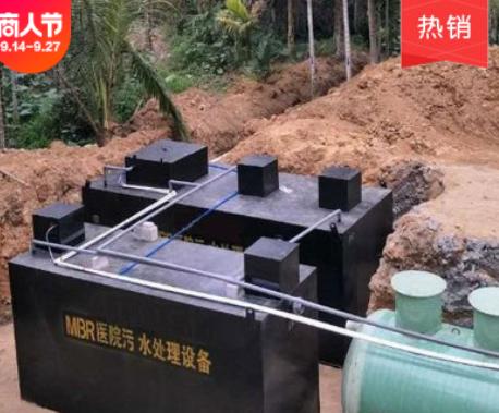 小型医院污水处理设备 地埋式生活污水处理公司 生活污水处理设备
