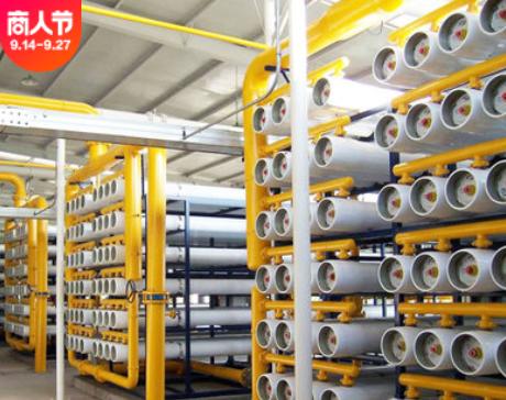 大型反渗透水处理设备厂家直销 全自动反渗透纯水系统 反渗透设备