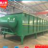 厂家直销 防腐碳钢溶气气浮机 食品厂污水处理设备 印染污水处理