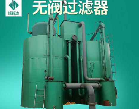 重力无阀过滤器污水处理设备 中效无阀过滤器定制批发钢制重力式