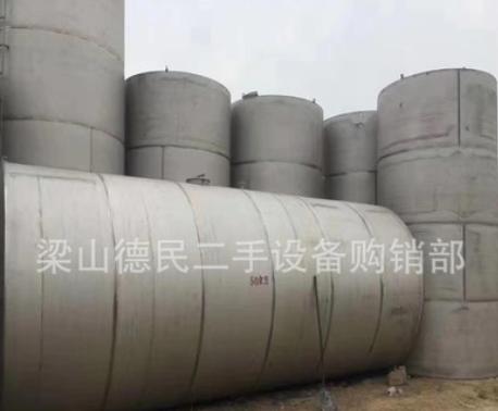 常年供应罐 立式储罐 卧式储罐10-60立方二手304不锈钢储