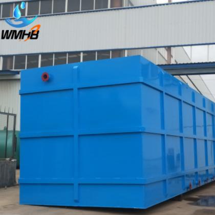 山东威铭厂家直销可定制工业印染造纸污水处理地埋式污水处理设备
