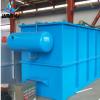 厂家直供 石油废水专用设备 污水除油 效率高 气浮机