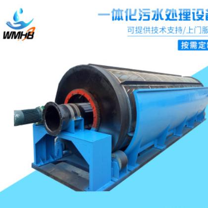 山东威铭 厂家生产定制 养殖废水过滤捞毛机固液分离设备 微滤机
