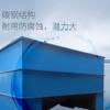 厂家定制 小型屠宰场环保污水处理 选择气浮机油污水处理设备直销
